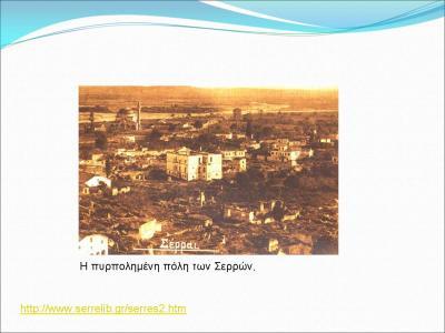 ergasia4_Page_03.jpg