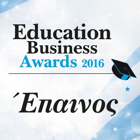 Education Awards 2016-epainos
