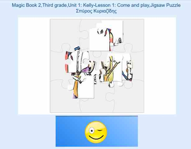 magic book unit 1 jigsaw puzzle