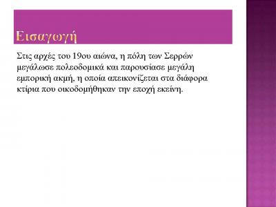 ergasia3_Page_02.jpg