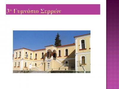 ergasia3_Page_05.jpg
